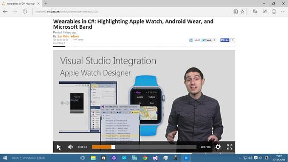 VS 2015で非Windowsプラットフォーム向けのアプリを作る
