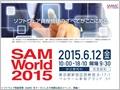 samworld120.jpg