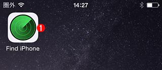 「iPhoneを探す」アプリを使ってiPhoneを探す(その1)