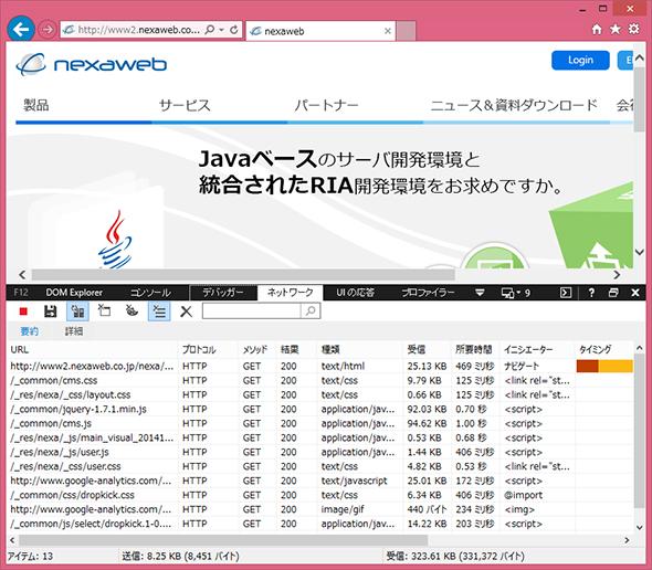 scraping3_3.jpg