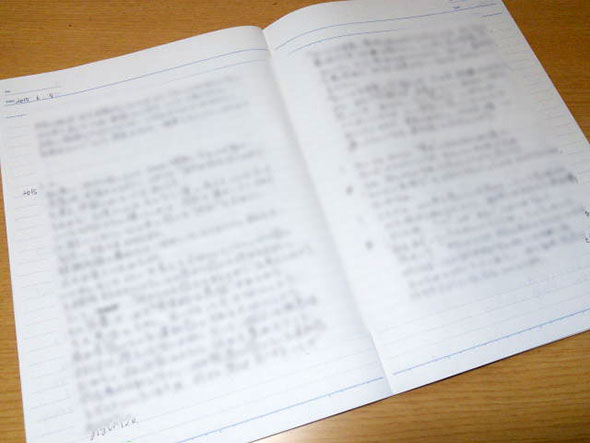 shigotsuma06_a.jpg