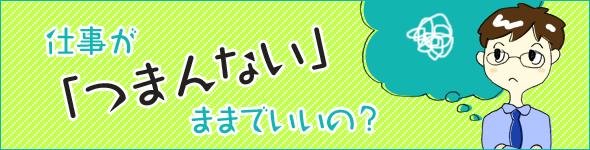 t_tanoshii.jpg