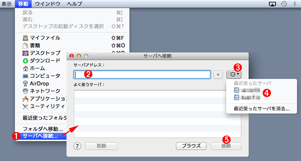 Finderの[サーバへ接続]を使ってWindows PCの共有フォルダーを開く