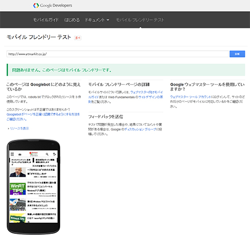 dwcc2015_review9.jpg