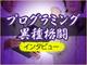 """テレビ×IoT """"ABCハッカソン""""は、モノづくり界の""""M-1グランプリ""""だ"""