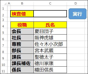 Worksheet function match worksheetfunction match with worksheet vba index match vlookup vba worksheet function ibookread Read Online