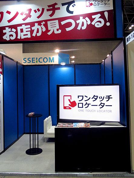 展示会でスティックPCを使って実現したデジタルサイネージ