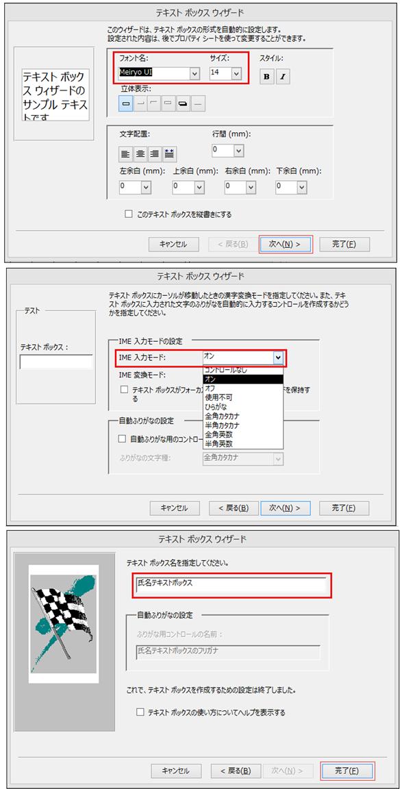 accessvba2_zu_05.png