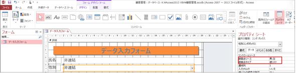 accessvba2_zu_08.png