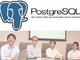 """「PostgreSQL」はエンタープライズでどこまで使える? """"SIエンジニア連合""""が技術検証"""