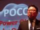 生まれ変わる日本オラクル、クラウドソリューション販売体制を強化