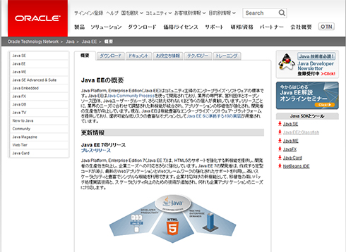 AfterS_Java1_4.jpg