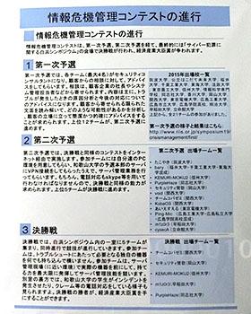 shirahama_ph06.jpg