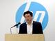 日本HP、中小規模インメモリデータベース向けサーバー製品を投入