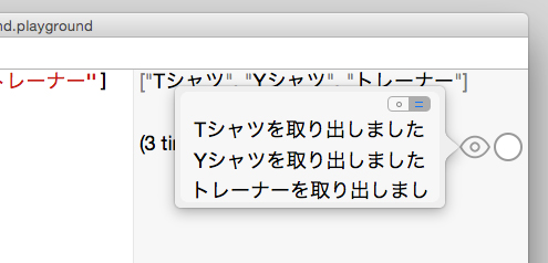 swift5_image_array_10.jpg