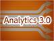 データ分析を現場の武器にするための道具立てとは?:日常業務の中で自然にアナリティクスを実践。Analytics 3.0時代を加速するオラクルのビッグデータアナリティクスソリューション