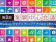 連載:業開中心会議議事録:Windows 10でデスクトップアプリはどう変わるか — 第8回 業開中心会議