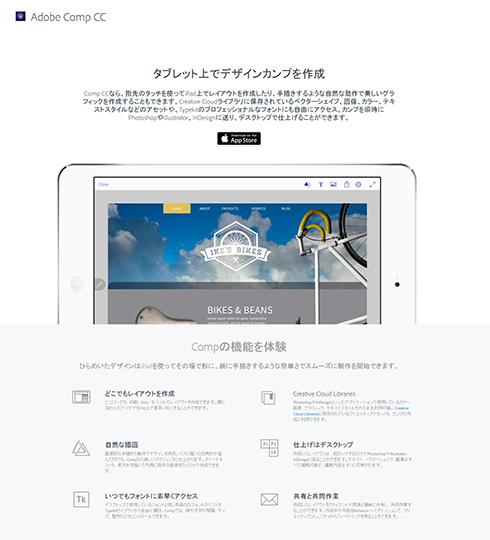mobile_design_workflow3_17.jpg