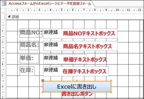 axsexl2zu_02.png