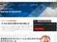 レッドハットが発表したOpenShift Enterprise 3は「Dockerを知らなくても使える」基盤