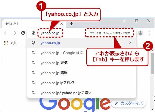 イメージ 検索 google