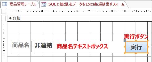 AXS_EXL3_01.png