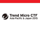 トレンドマイクロがCTF開催、優勝者にはHITCON CTF参加権も
