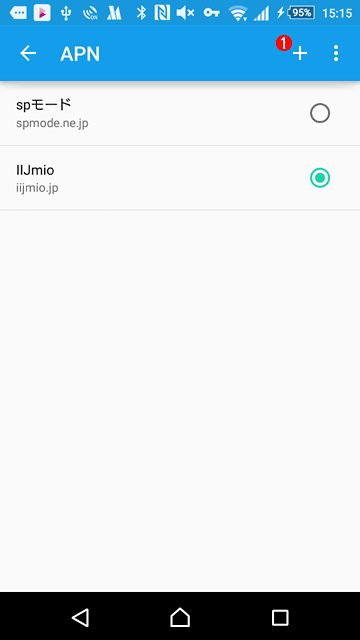 Android 5.0.2の[APN]画面