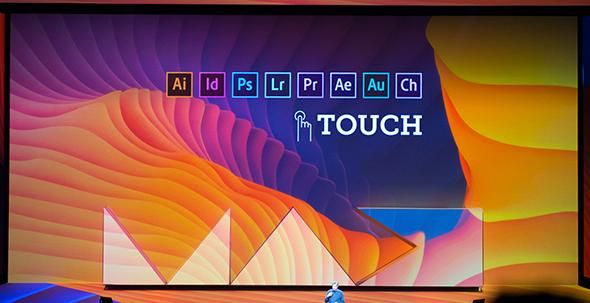 max_keynote_web7.jpg