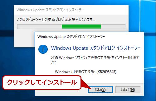 windows 10にリモートサーバー管理ツール rsat をインストールして