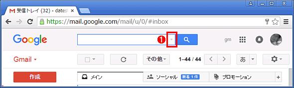送信者メールアドレスのドメイン名で一律に[プロモーション]タブへ振り分ける(その1)