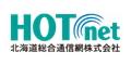 hotnet_logo.jpg