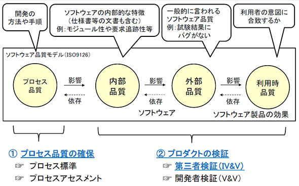 hinsitu_aki_2.jpg