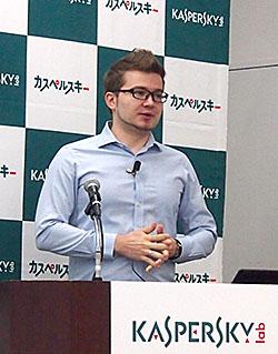 Kaspersky Lab グローバル調査分析チーム ディレクター ヴィタリー・カムリュク氏