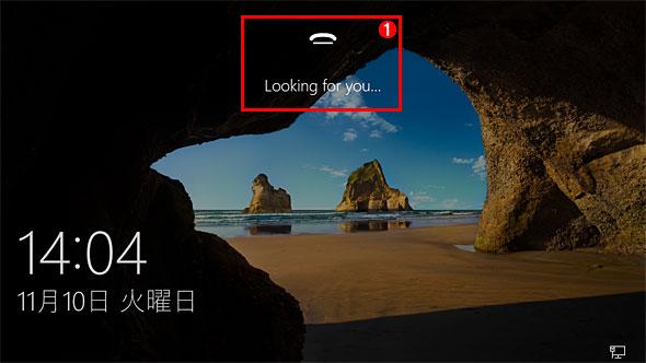 Windows Helloを使った顔認証サインイン