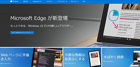 webhyou_zadankai2015_edge.jpg