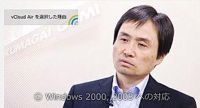 im_ait_kumagai01.jpg