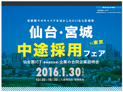 u_miyagi01.png
