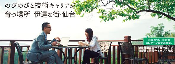 u_miyagi02.png