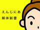 news032.jpg