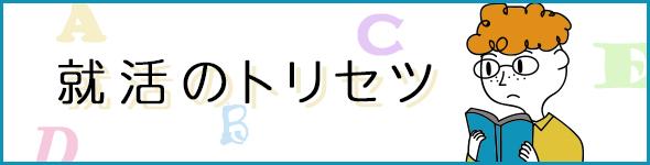 t_torisetsu.jpg