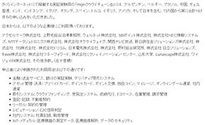 bc_mousikomi.jpg