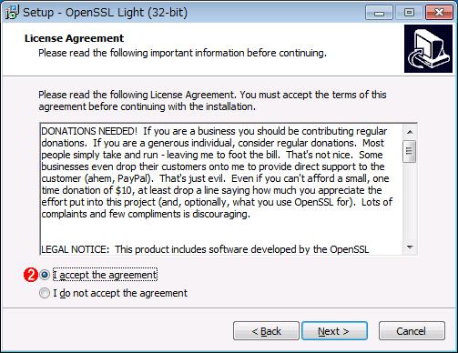 OpenSSLをWindowsにインストールする(その2)