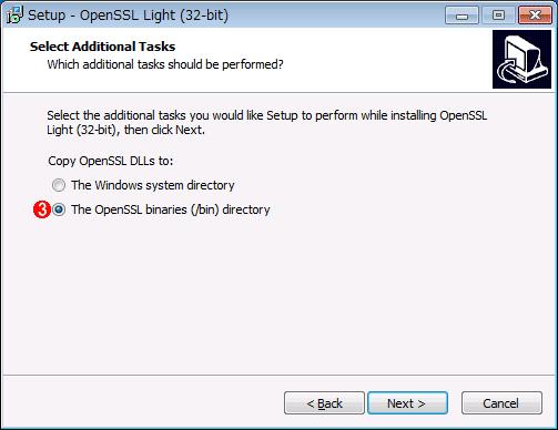 OpenSSLをWindowsにインストールする(その3)