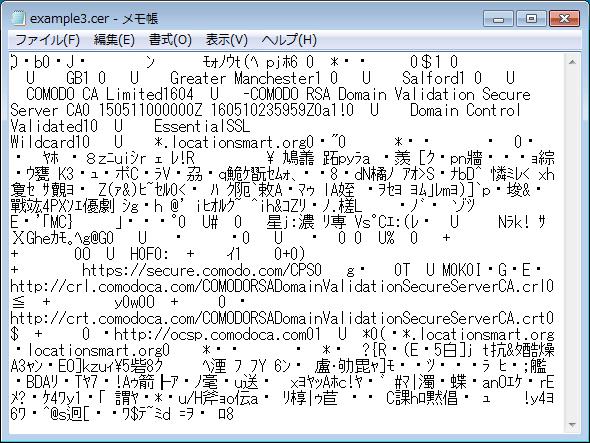 DER形式で保存された証明書ファイルをメモ帳で開いたところ