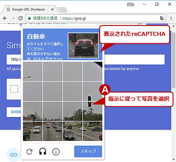 Googleアカウントでログインしていない場合のGoogle URL Shortener画面(2)
