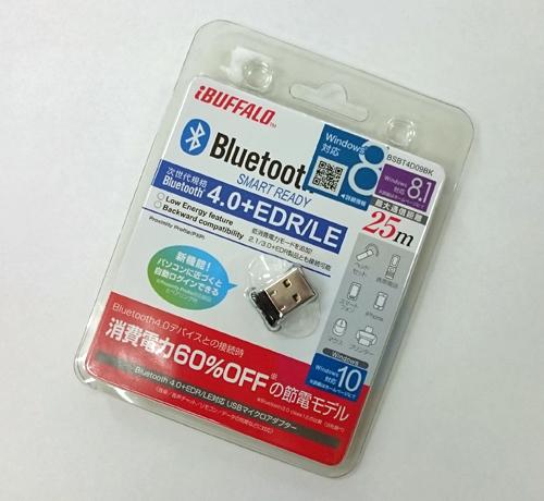 バッファローのBluetooth 4.0のUSBアダプタ「BSBT4D09BK」