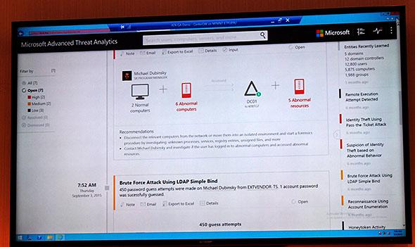 Microsoft Microsoft Advanced Threat Analyticsのデモ