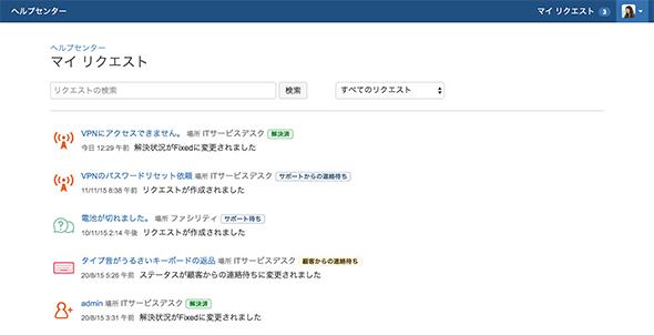 jira_sd3.jpg