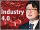 インダストリー4.0時代を見据えた日本精工のIT戦略とは